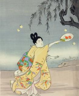 Japan–late 19th century