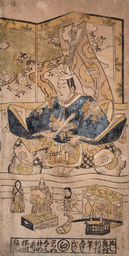 Hina Matsuri, Okumura Toshinobu, Woodblock Print (part of Diptych), 18th Century. British Museum, London.