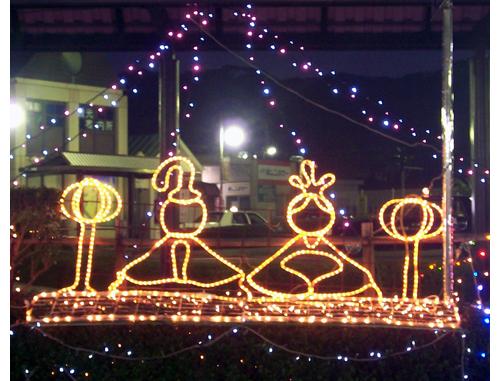 Hina Matsuri lights