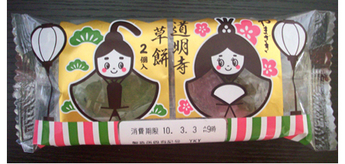 Mochi from supermarket, Wakayama, Japan. Girl Museum, 2010. A wide range of commerical sweets are made and marketed for Hina Matsuri. These pink and green mochi were both beautiful and very sweet.