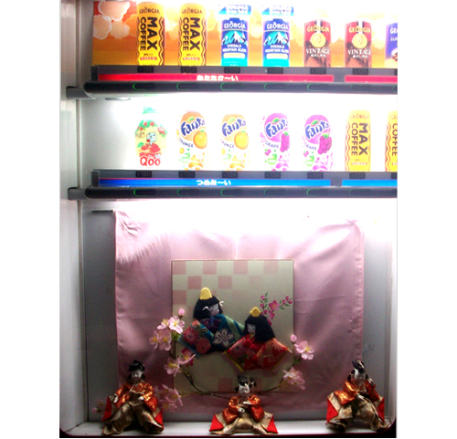 Hina Matsuri dolls in vending machine