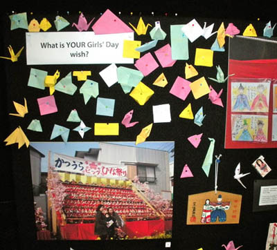Girls' Wish Wall at Hina Matsuri exhibition at the Auckland New Zealand 'Taste of Japan' festival in August 2010.