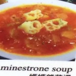 Also everybody, let's please take a moment to appreciate the Hello Kitty shaped pastas in the minestrone.