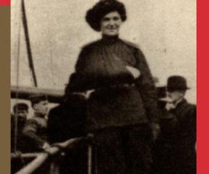 Marina Yurlova