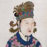 Famous Courtesans: Wu Hou