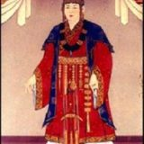 Seondeok of Silla