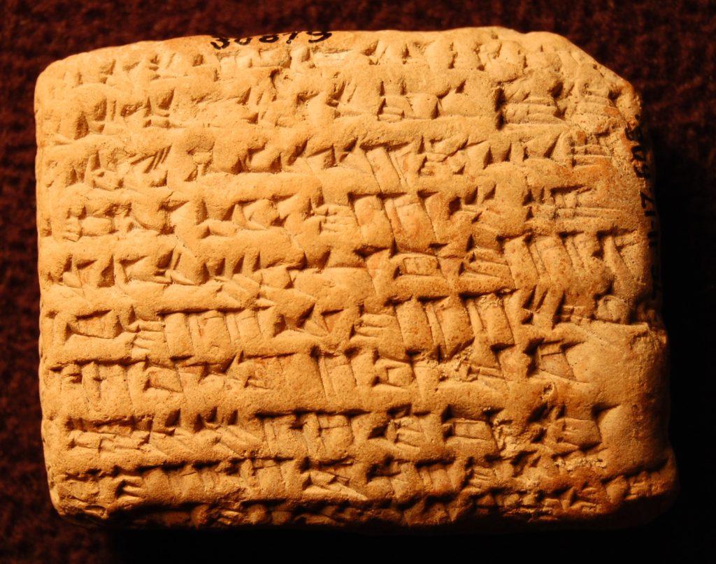 Clay cuneiform tablet with receipt for a slave girl