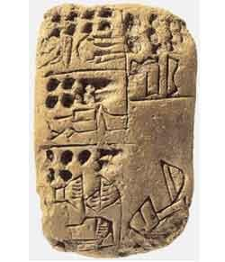 Tablet containing inscription