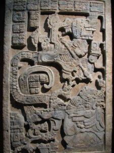 Yaxchilan, Lintel 25