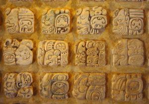 Palenque glyphs