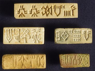Five seals with a variety of Indus scripts