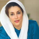 Political Powerhouses: Benazir Bhutto