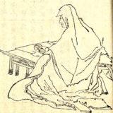 Hōjō Masako