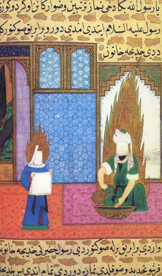 Khadījah