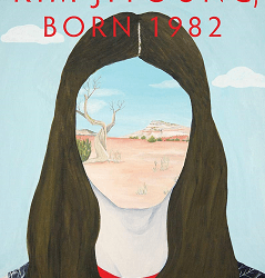 Book Review: Kim Jiyoung, Born 1982